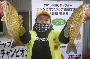 12位 下田紘大プロ 504g