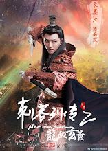 Chen Yucheng  Actor