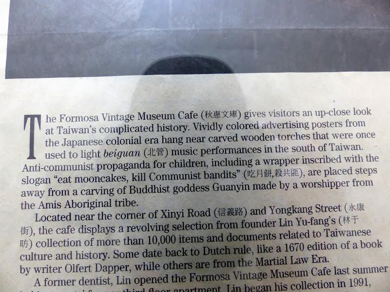 Taipei. Formosa Vintage Museum Cafe - P1030861.JPG