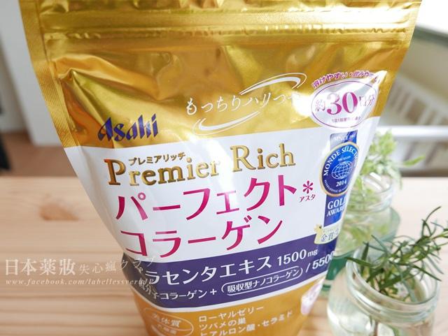 【日本藥妝必買】我進階了!改喝金色升級版「Asahi Premier Rich完美膠原蛋白粉」 | 日本藥妝失心瘋俱樂部