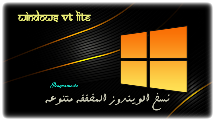 windows 7 professionnel 64 bits francais iso startimes