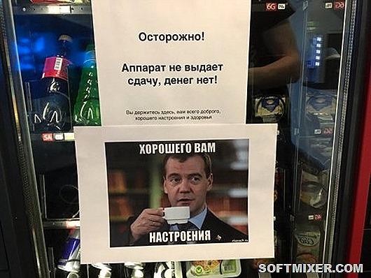 1479918822_obyavleniya-28