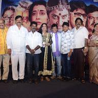 Sivagaami Trailer Launch Photos
