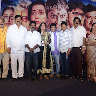 Sivagaami Trailer Launch Photos