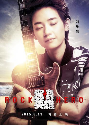 Rock Hero - Anh hùng nhạc rock