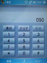 w-zero3_phone