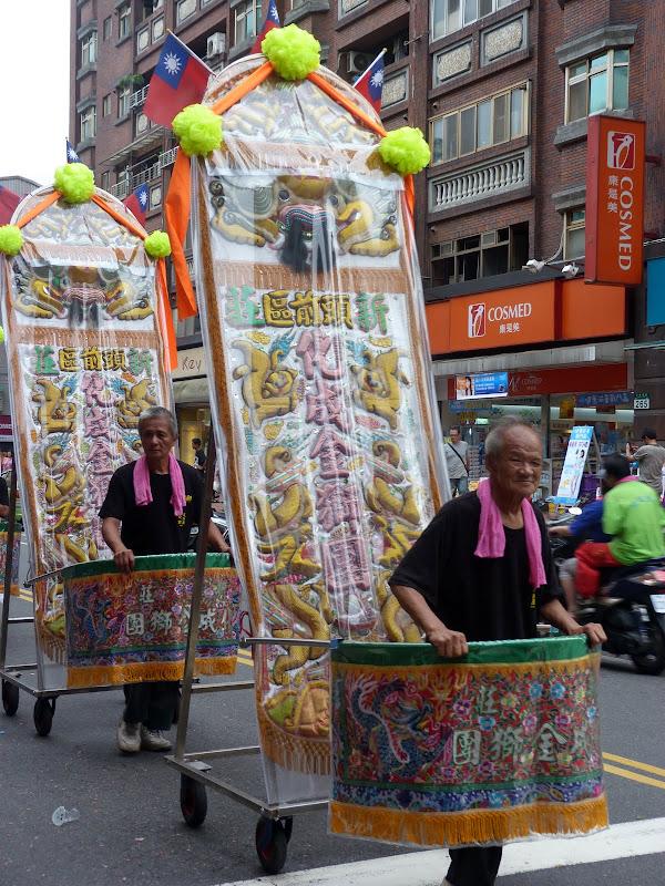 Ming Sheng Gong à Xizhi (New Taipei City) - P1340061.JPG