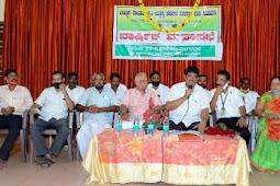 Bantwal APMC | ಕೃಷಿ ಉತ್ಪನ್ನ ಸಹಕಾರಿ ಮಾರಾಟ ಸಂಘ ವಾರ್ಷಿಕ ಮಹಾಸಭೆ