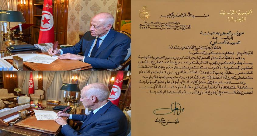 سعيد يخط رسالة التكليف بأرقى أنواع الخطوط العربية !