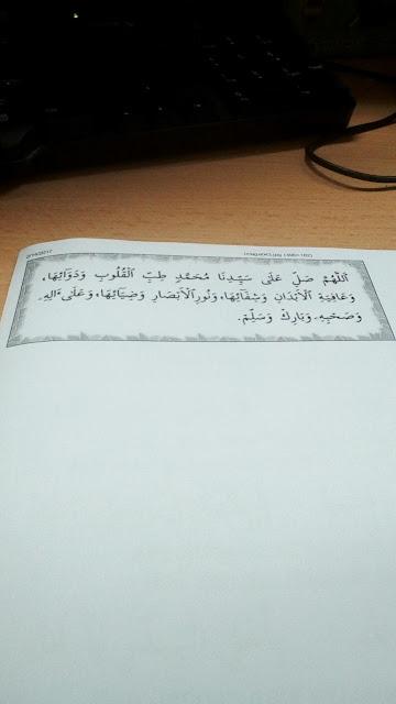 Sholawat Badar & Selawat Syifa