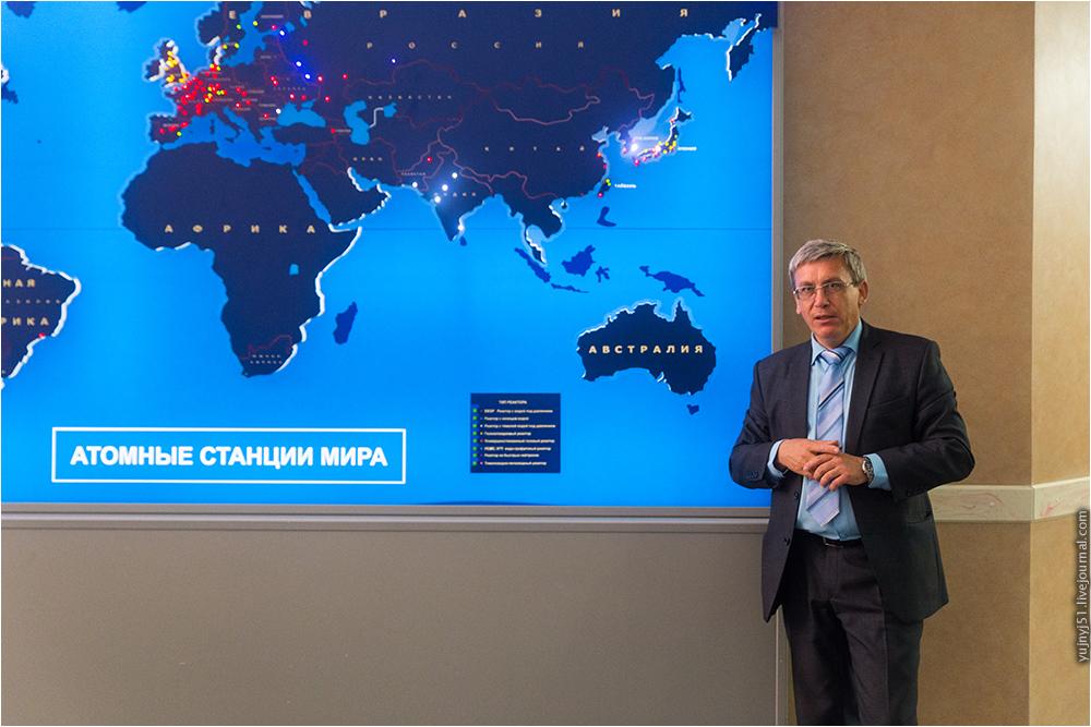 Информационно - Аналитический Центр Курской АЭС