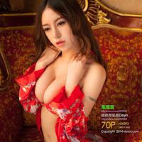 [XiuRen] 2014.01.27 NO.0093 陈思琪 cover.jpg