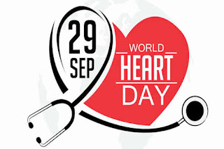 29 સપ્ટેમ્બર : વિશ્વ હૃદય દિવસ