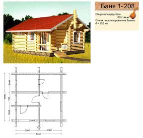 Проект бани 1 - 208