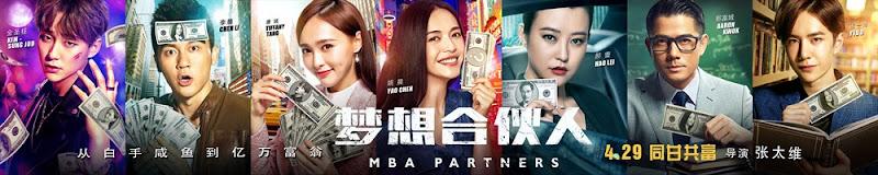 MBA Partners China Movie