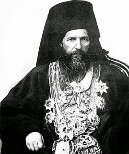 Saint Gregory Kallides Of Herakleia 1925