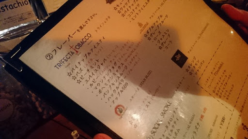 DSC 7457 thumb%255B2%255D - 【シーシャ/水煙草】TRIFECTA TOBACCO(トライフェクタバコ)「スパイスジャバ」レビュー。超濃厚コーヒー!!愛知県岡崎市のシーシャBAR-煙-さんで吸ってきた。