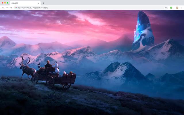 Frozen 2 New Tab Theme HD