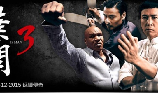 Ip-Man-3-movie