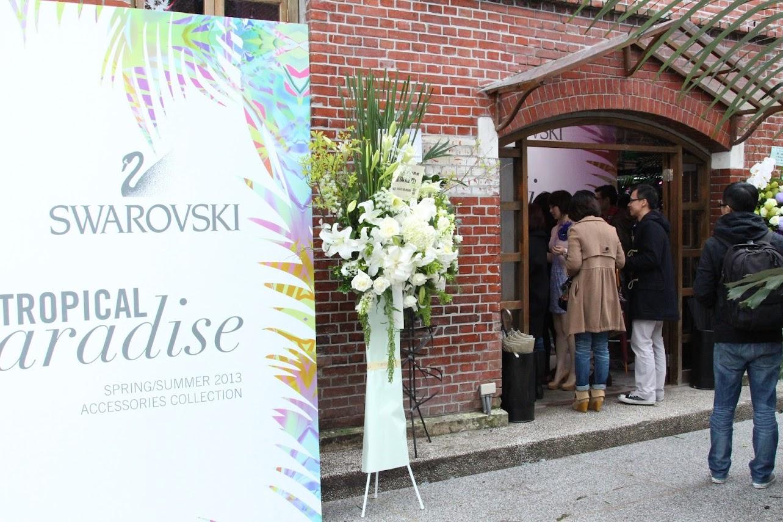 *SWAROVSKI 2013春夏水晶熱帶天堂:張孝全化身陽光巴西男孩詮釋熱情風采! 1
