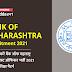 Bank of Maharashtra Recruitment 2021: यहां चेक करें बैंक ऑफ महाराष्ट्र में जनरलिस्ट ऑफिसर भर्ती 2021 के लिए परीक्षा पैटर्न