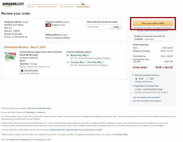 *Как сделать заказ на сайте Amazon.com 12