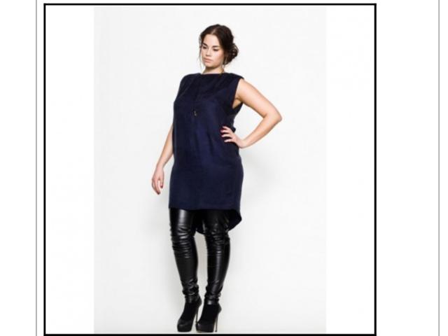 Plus-Size Mode für die Weiblichkeit