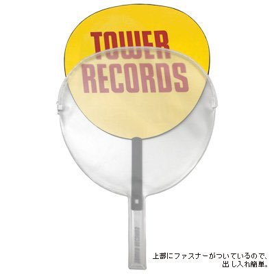 towerrecords uchiwa fan