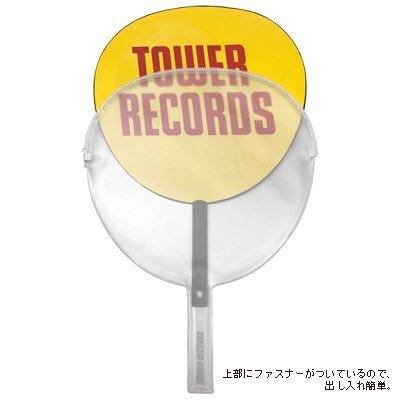 towerrecords uchiwa fan