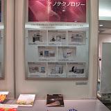 2014 Japan - Dag 10 - max-IMG_1987-0036.JPG