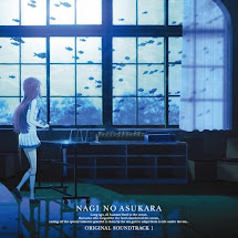 Nagi no Asukara Original Soundtrack 1