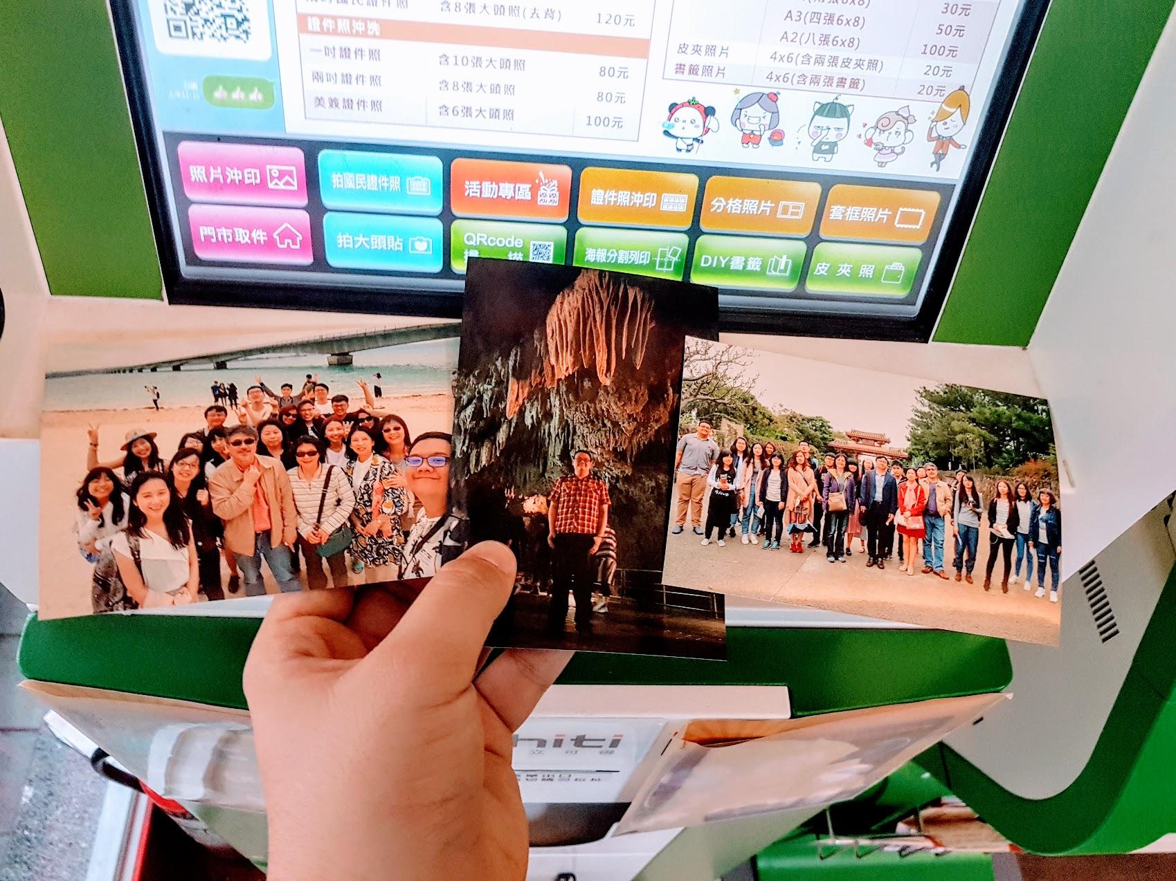 [攝影]隱身在全家的照片立可得,隨時沖洗高品質照片!