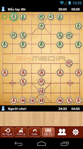 Co Tuong Viet Nam 3.5 screenshots 7