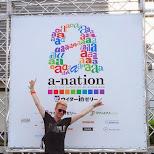 a-nation Island festival event in Shibuya in Shibuya, Tokyo, Japan