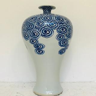 Aral Mei Ping Plum Vase