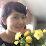 huyền đồng's profile photo