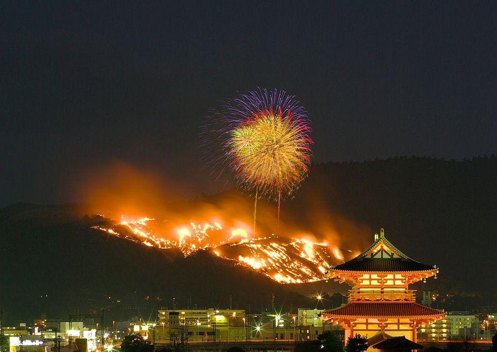 Wakakusa Yamayaki: The Mountain Burning Festival | Amusing Planet