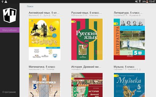 Купить учебник цифрового века — microsoft store (ru-ru).