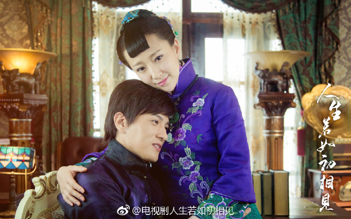 Siege in Fog China Web Drama