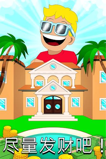Burger Clicker - 汉堡唱首歌游戏虚拟比特币钱