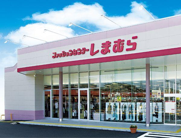 d10e307931 Shimamura (しまむら) é uma rede de lojas de roupas populares que podem ser  encontradas