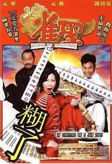 Cao Thủ Mạt Chược - Kung Fu Mahjong (2005) Poster