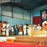 Hanumajayanthi 2013