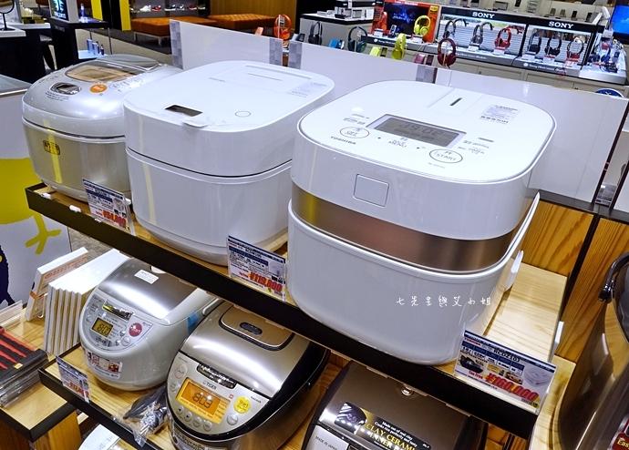 43 九州 福岡天神免稅店 九州旅遊 九州購物 九州免稅購物
