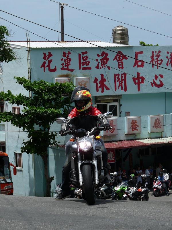 TAIWAN .Hualien 2009 LIYU lake Monet garden guest house - P1090773.JPG