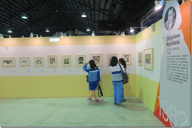 世界插畫大展 at 高雄駁二 (68)