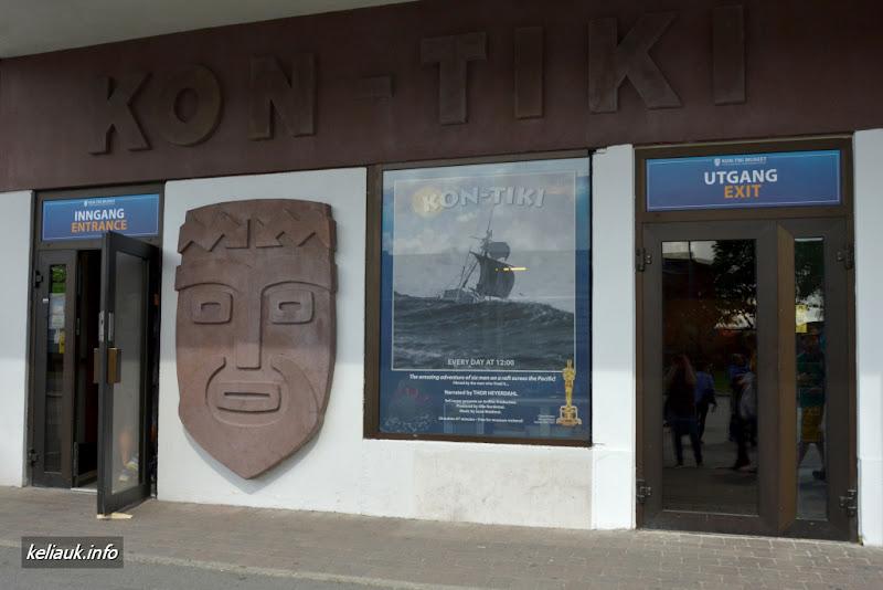 Kon Tiki muziejus