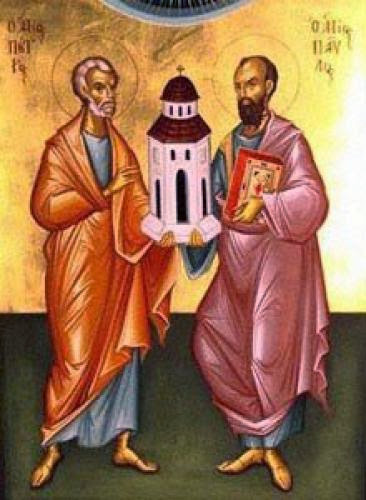 Peter And Paul The Holy Apostles