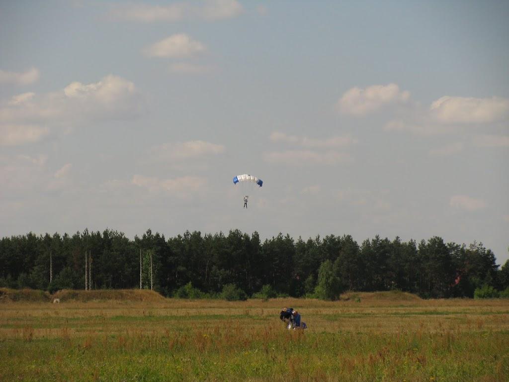 31.07.2010 Piła - Img_9583.jpg