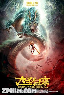 Tây Du Ký: Đại Thánh Trở Về - Monkey King: Hero Is Back (2015) Poster